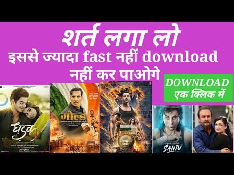 new bollywood movies download bluray print