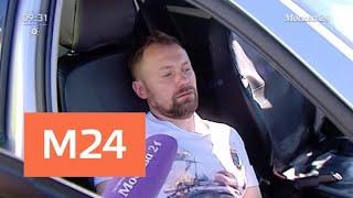 Смотреть видео На Большой Якиманке произошло крупное ДТП - Москва 24 онлайн