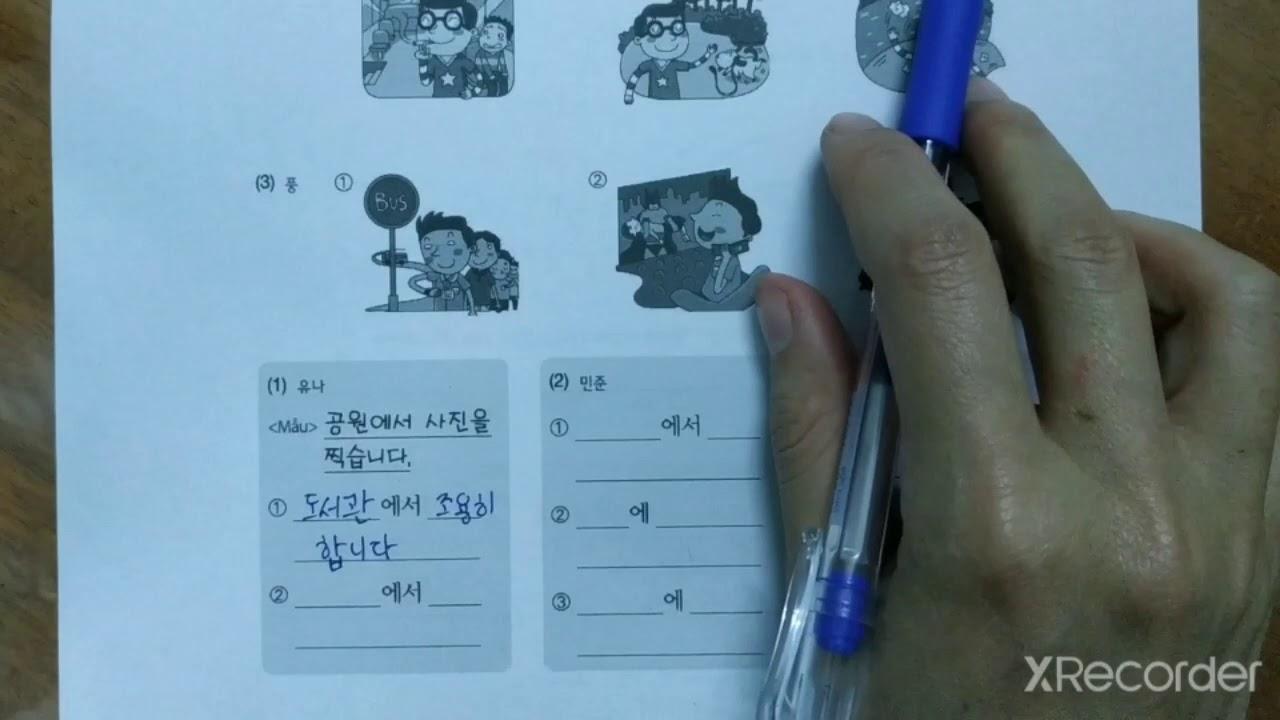 Giải bài tập tiếng Hàn sơ cấp 2 – Bài 12: 공공장소