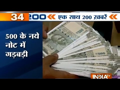 Superfast 200 | 25th November, 2016 ( Part 1 ) - India TV