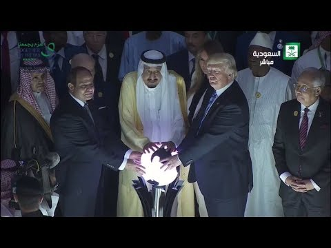 Why the Trump Globe Earth Ritual - Flat Earth ?