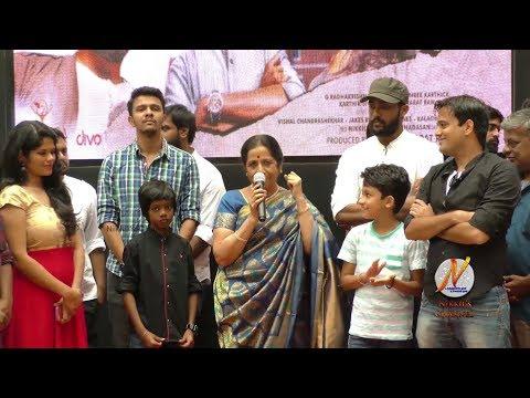 Ma Ma Ki Ki Audio Launch at Forum Vijaya Mall - Full Event Video