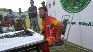 Yasir Shah's press conference at UBL Sports Complex