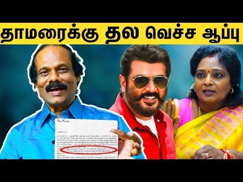 பாஜகவுக்கு மரண அடி கொடுத்த  அஜீத் : Leoni Interview About Ajith Statement | Tamilisai & Bjp