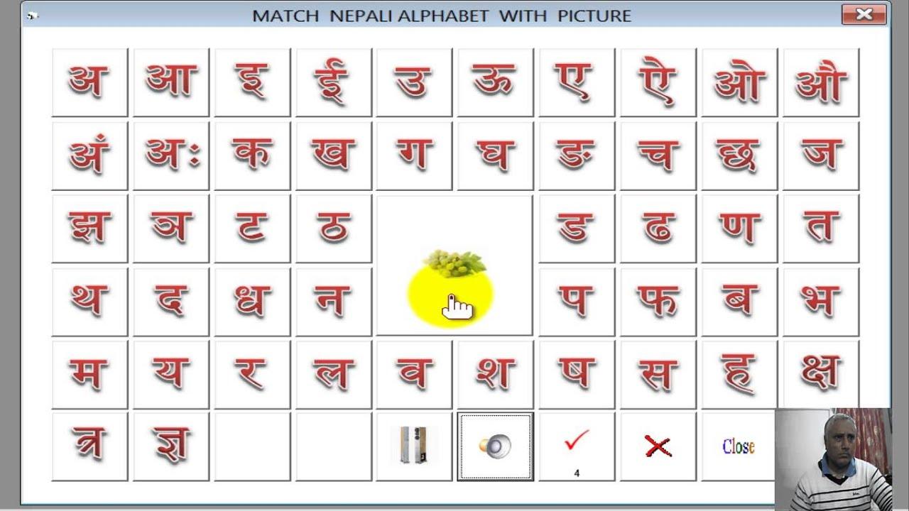 Image Gallery nepali alphabet