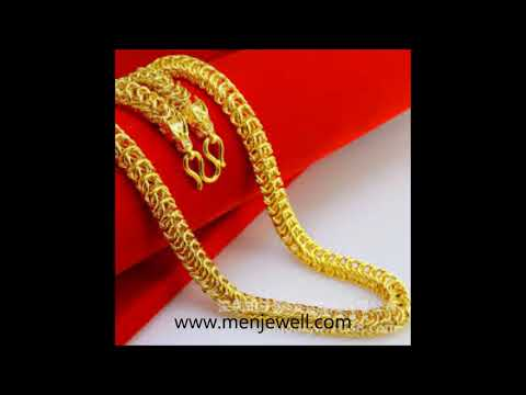 Latest Jewellery Design Collection Gold Chain for men collection by menjewell.com