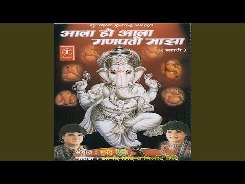 Aalo Ho Aala Ganpati Majha