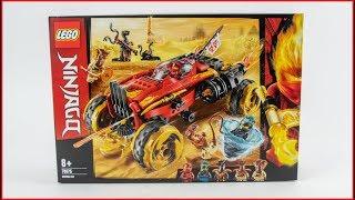 LEGO NINJAGO 70675 Katana 4X4 Construction Toy - UNBOXING