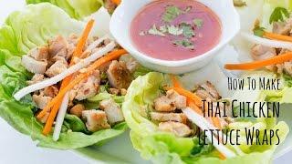 How To Make Thai Chicken Lettuce Wrap (recipe) タイ風チキンレタス巻きの作り方(レシピ)