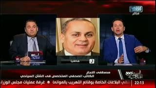 المصرى أفندى 360 | تشريعات حقوق الانسان .. أزمة التواصل بين الاباء والابناء
