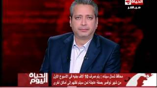 بالفيديو.. محافظ شمال سيناء: تقليص الكمائن الأمنية