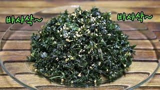 [깻잎자반]3대천왕 자반요리중 하나!김자반/미역자반보다 10배맛있는 쉬운밑반찬 깻잎요리!