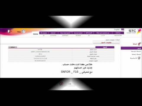 شرح جديد لدخول 192.168.1.1 __ 2012