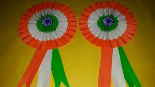Independence day decoration/Independence day decorations/paper Badge/Badge