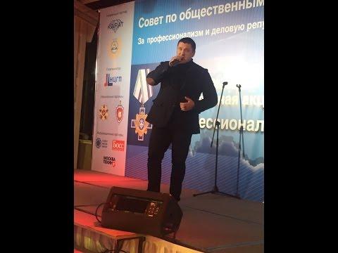 "ВЛАДИМИР КУРСКИЙ В ""ПРЕЗИДЕНТ-ОТЕЛЕ""!"