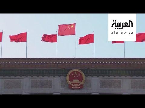 هكذا تريد الصين مناكفة أميركا بورقة إيران  - نشر قبل 5 ساعة