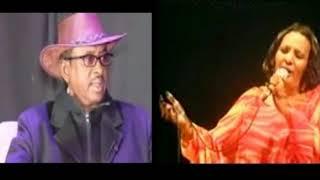 Axmed C Cigaal & Khadra Daahir Heesta Cashar  With Lyrics