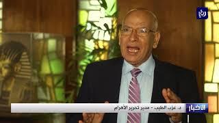 مصر..مواقع تراثية وسياحية تستقطب العرب والأجانب - (5-8-2019)