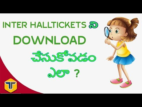 how-to-download-intermediate-halltickets-2018-in-telugu