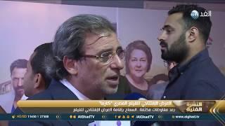 ِخالد يوسف يحكي تفاصيل منع عرض فيلم كارما 'فيديو'
