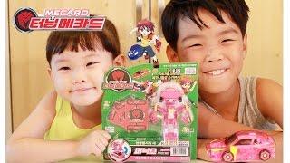 [피닉스] 터닝메카드 자동차 메카니멀 고 배틀 신제품 장난감 메가테릭스,메가스파이더 격돌 손오공 Turning MeCard Toys Unboxing おもちゃ игрушка 라임튜브