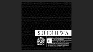 신화 (SHINHWA) - #CHOCOLAT (한글 가사 - Korean Lyrics)