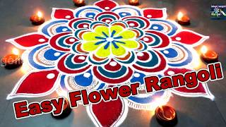 Diwali Special Easy Rangoli - Festival Creative Design - Kolam Design - By Latest Rangoli