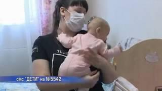 видео Бронхолегочная дисплазия