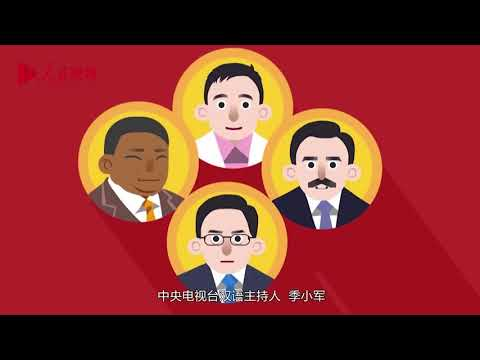 Beijing Language And Culture University (Promotional Film) 北京语言大学