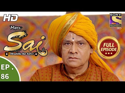Mere Sai - Ep 86  - Full Episode  - 24th January, 2018