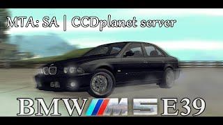 MTA: SA | BMW M5 E39 | CCDplanet server (GTA SA)