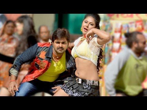 Jilebee | Pawan Singh & Priyanka Pandit | HD Bhojpuri Song