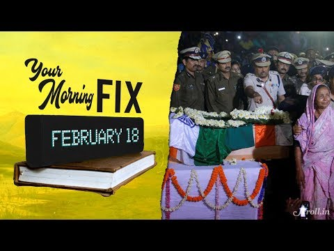 Your Morning Fix: India seeks to isolate Pakistan, CRPF warning on fake posts inciting hate #Pulwama Mp3