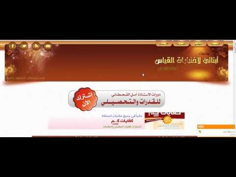 كتاب كفايات اللغة الانجليزية امل القحطاني pdf