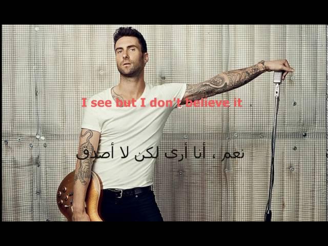 Maroon 5 - Don't Wanna Know مترجمة