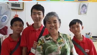 Publication Date: 2019-07-11 | Video Title: 救世軍卜維廉中學宣傳片