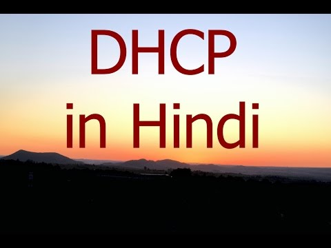 DHCP in hindi - 200-120 CCNA Training