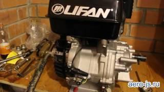 Установка электростартера и катушки освещения на двигатель LIFAN 190(, 2017-01-28T21:08:26.000Z)