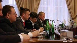 Коммунисты Липецка выступили против нового мэра и порядка его избрания