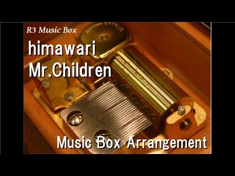 himawari/Mren [Music Box]