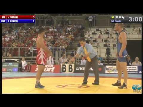 Reza Yazdani (IRI) vs Pavlo Oliinyk (UKR) 96kg 1/2 Final - 2013 World Wrestling Championships
