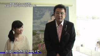全国ロードショーに先駆けて第15回ニューヨーク国際児童映画祭で日本作...