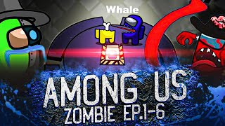 AMONG US Zombie EP1 - 6 | AMONG US Animation Memes