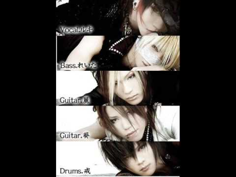 The GazettE - The Invisible Wall.wmv