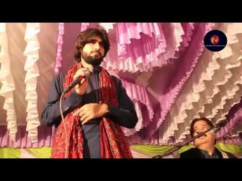 Lohay Da Chimta Shafaullah Khan Rokhri & Zeeshan Khan Rokhri New Show Esa Khel 3112 2017