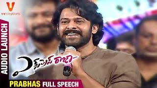 Prabhas Full Speech | Express Raja Movie Audio Launch | Sharwanand | Surabhi | UV Creations