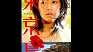 NHKとと姉ちゃんの母役が好評の木村多江 とと姉ちゃん同様に家族を懸命...