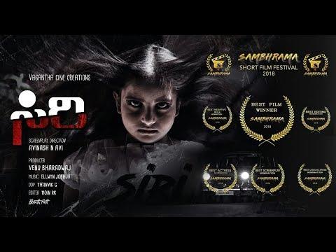 SIRI-Kannada Short Horror Film 2018/Written and Directed by Avinash N avi