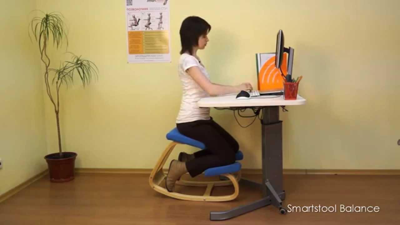 7 апр 2016. Ортопедический стул и кресло – критерии выбора. Чтобы обустроить свой домашний или офисный кабинет, выбрать и купить ортопедическое кресло в киеве, а также других городах, стоит убедиться в наличии следующих характеристик: простота регулировки – механизм должен иметь.