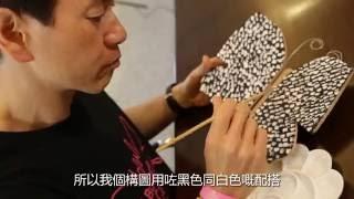 陳智思 x《觸「木」蝶變》大巡遊